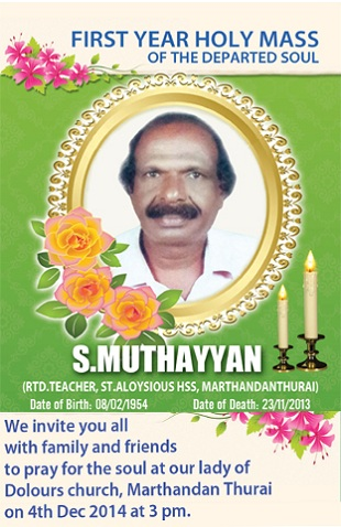 Thoothoor a fishermen village with a difference i here by attached the first year holy mass notice of my uncle late mr muthayyan he is the brother of lateby sir from thoothoor stopboris Gallery